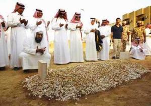 ziarah kubur Saudi